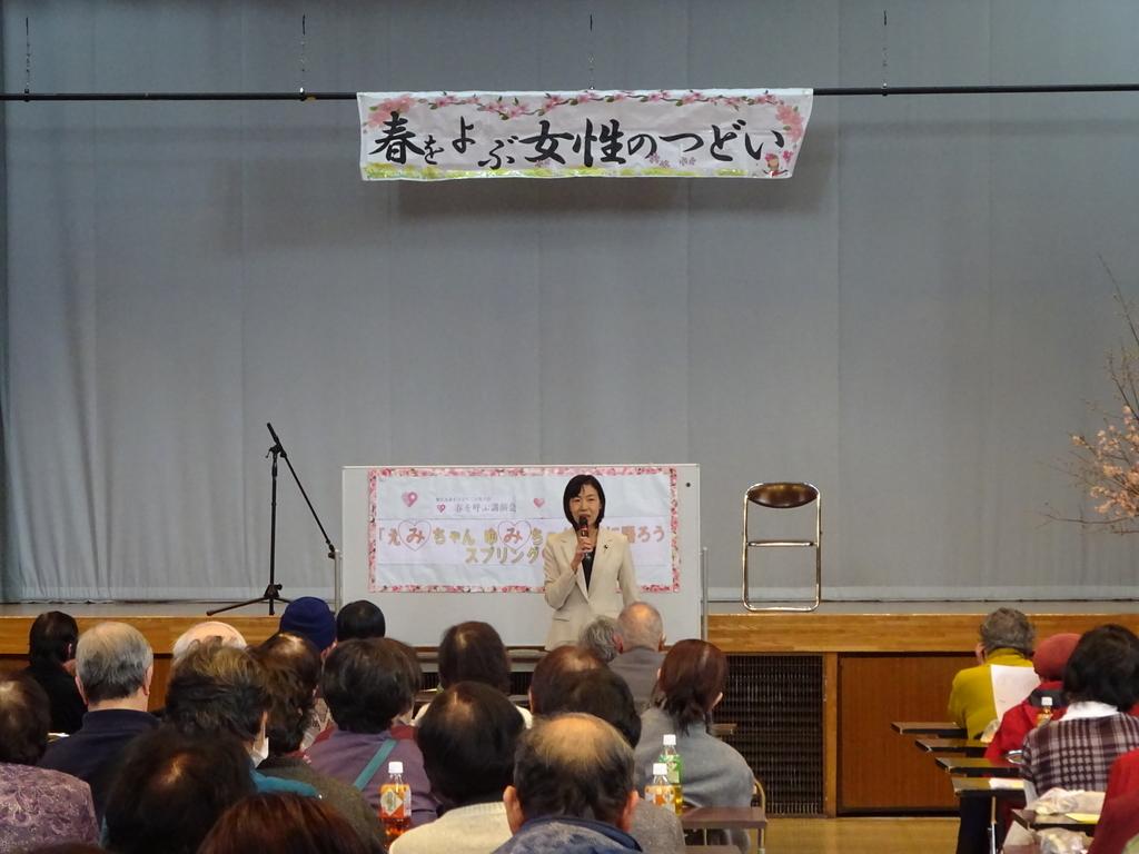 f:id:abe-yumiko:20190225111223j:plain