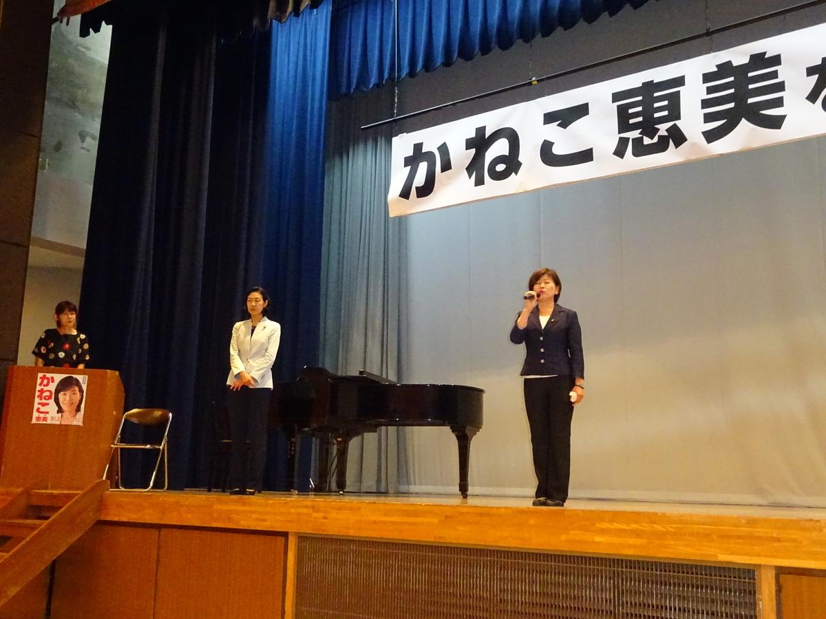 f:id:abe-yumiko:20190702151419j:plain
