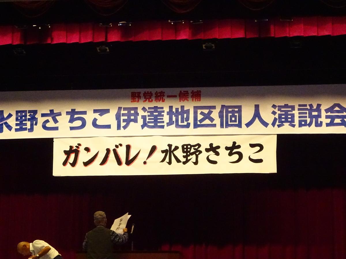 f:id:abe-yumiko:20190722141612j:plain
