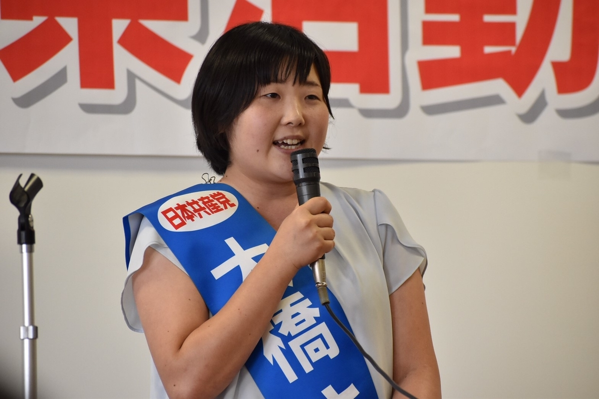 f:id:abe-yumiko:20190826173417j:plain