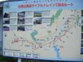 20150718入川渓谷