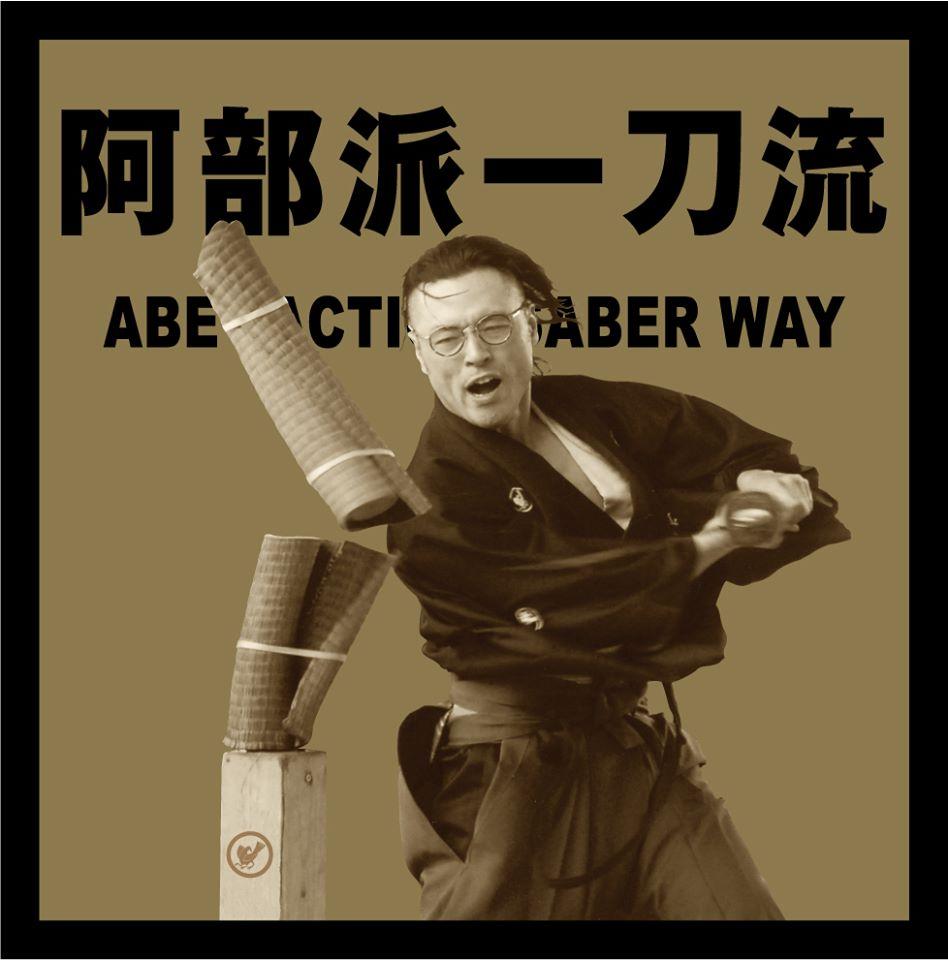 f:id:abe_faction_saber_way:20161223094411j:plain