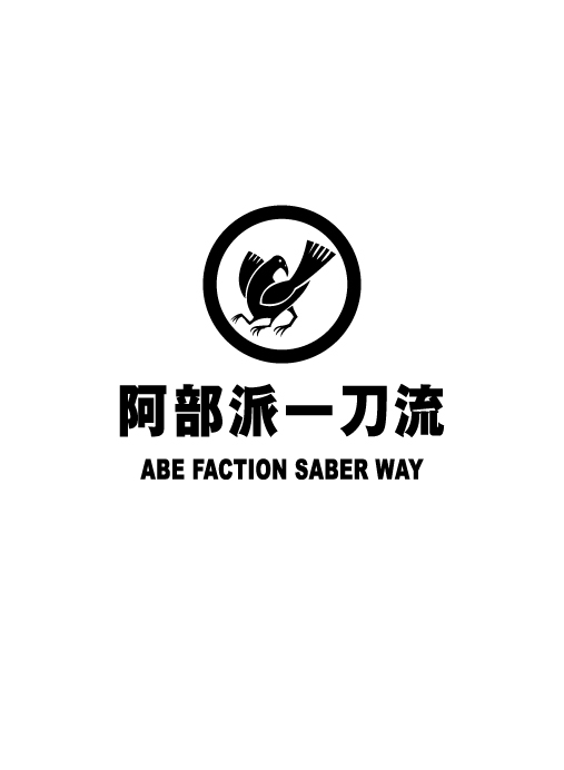 f:id:abe_faction_saber_way:20170112003911j:plain