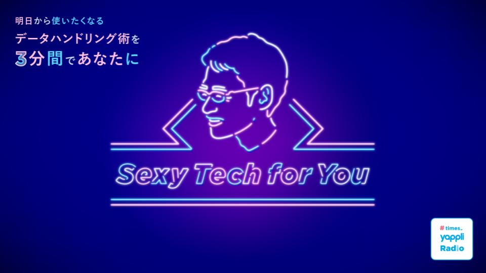 f:id:abe_masatoshi:20210531194020p:plain