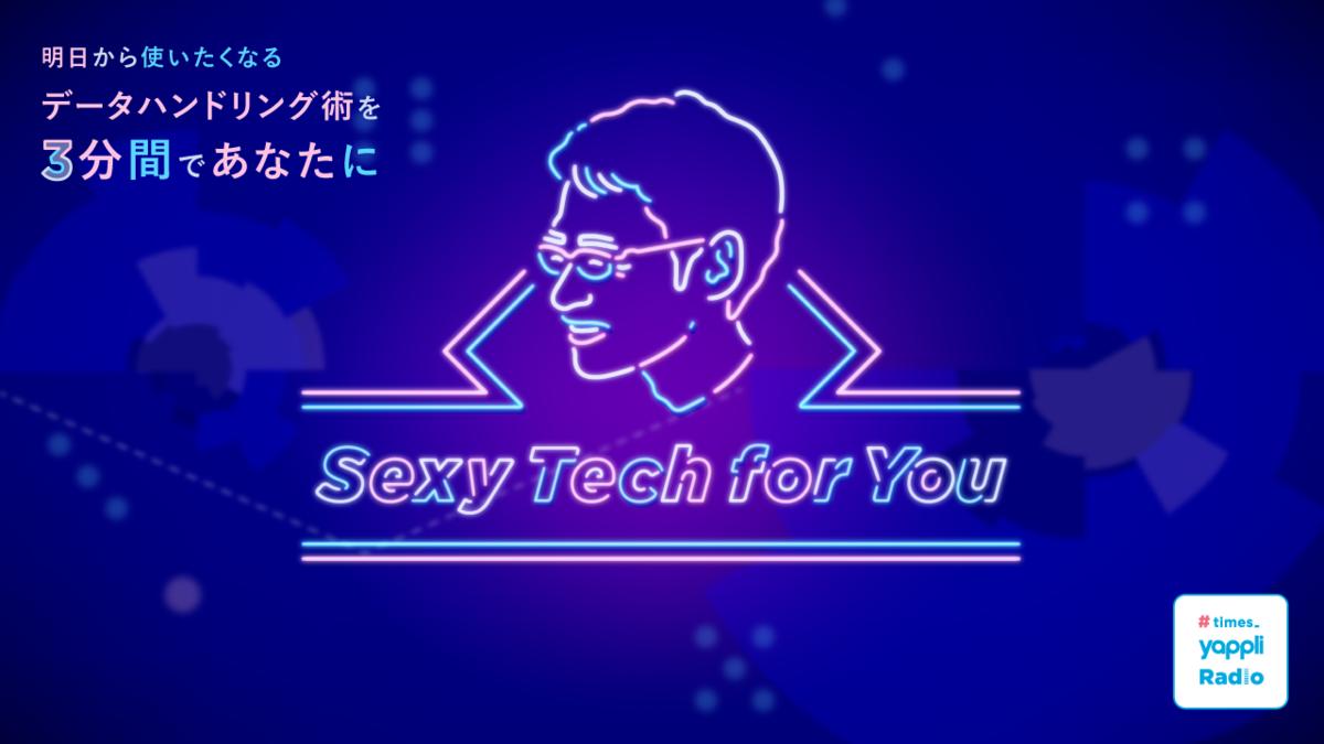 f:id:abe_masatoshi:20210701225140p:plain