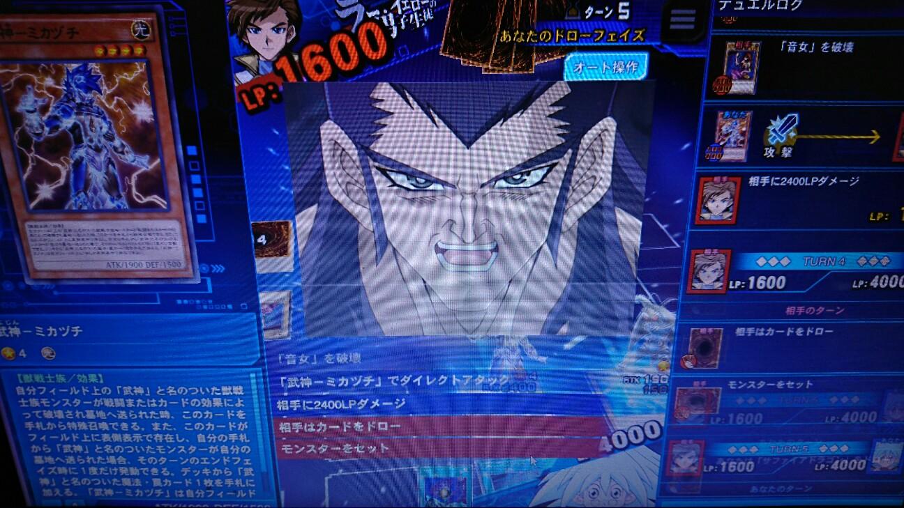 f:id:abehiroki43:20190112153120j:image