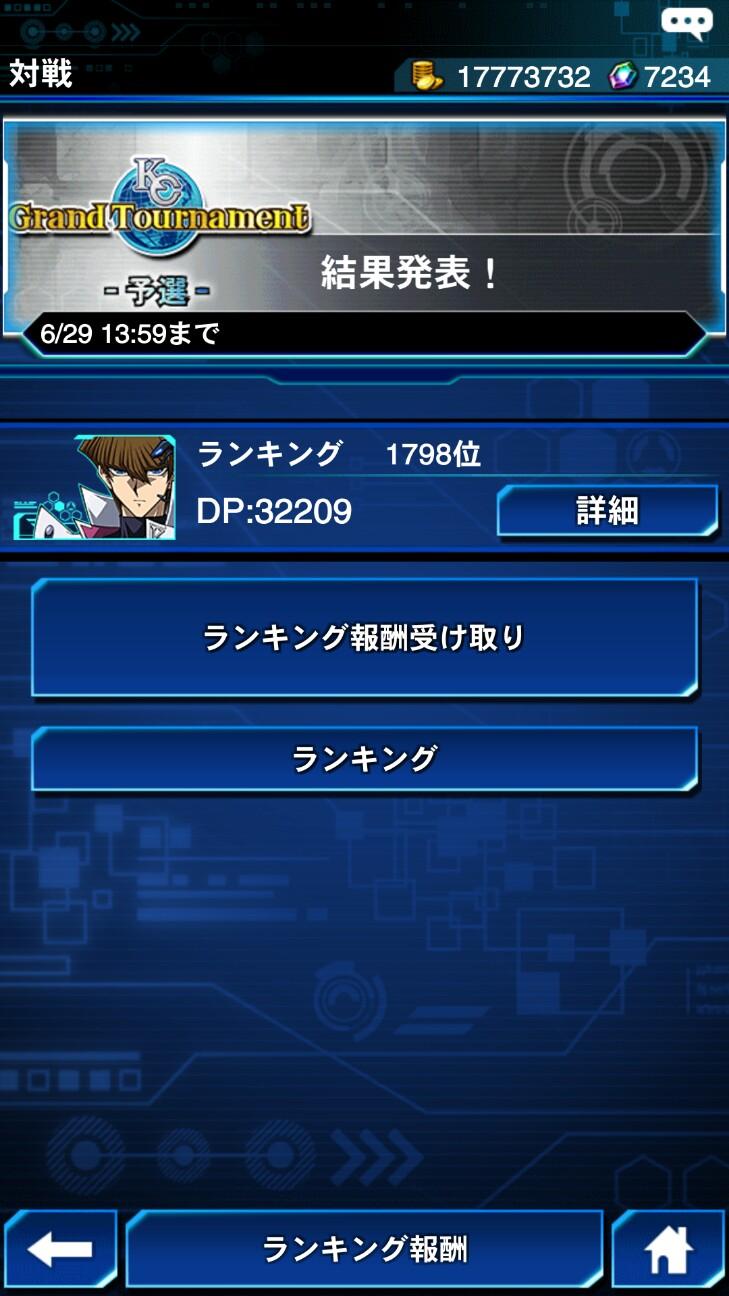 f:id:abehiroki43:20200731201454j:plain