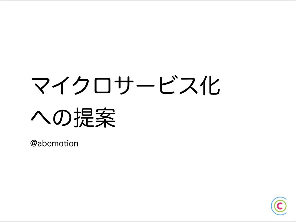 f:id:abemotion:20180702120551p:plain