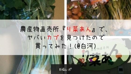 f:id:abeshi01:20180420224059j:plain