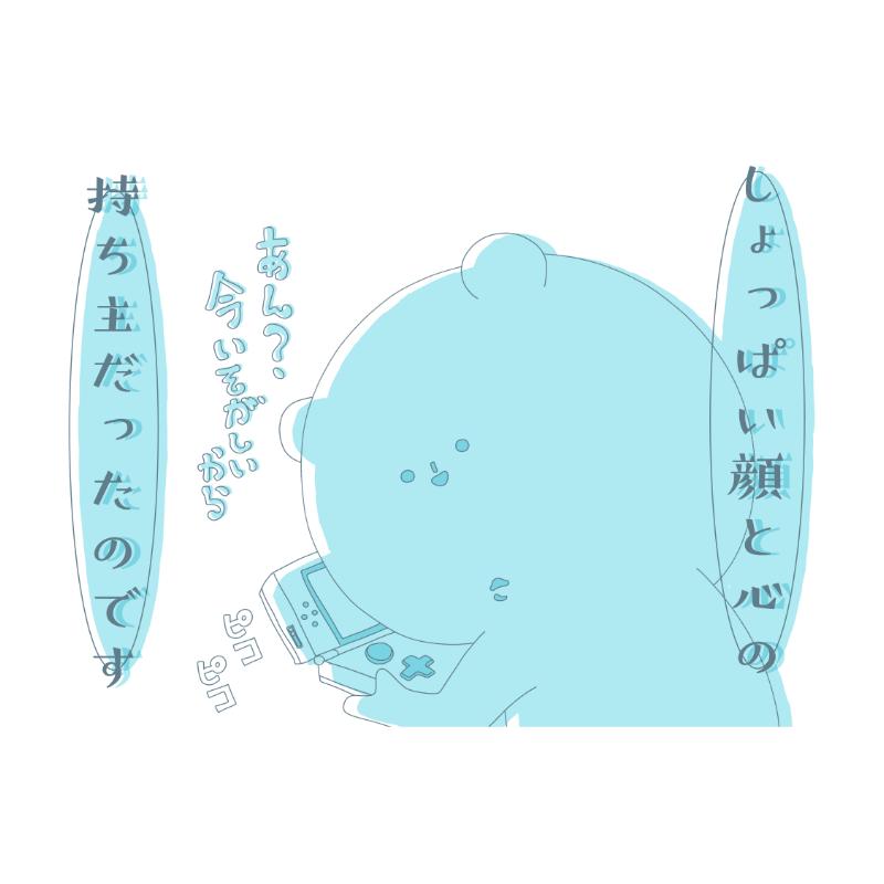 f:id:abeyomo:20180204040708p:plain