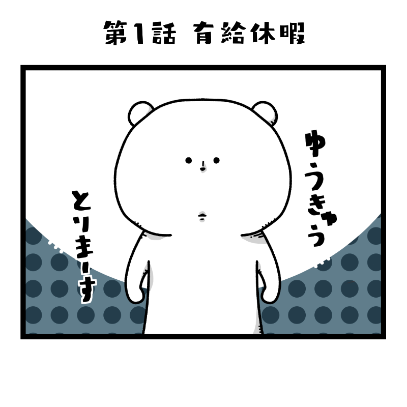 f:id:abeyomo:20180204184857p:plain