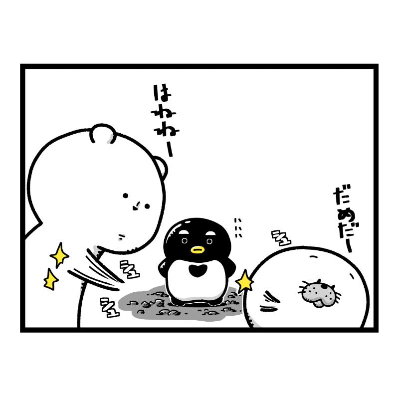 f:id:abeyomo:20180210204243p:plain