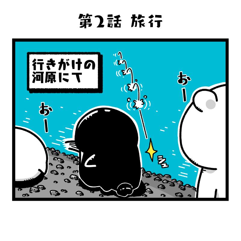 f:id:abeyomo:20180210204808p:plain