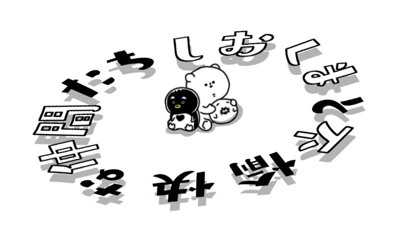 f:id:abeyomo:20180212182510p:plain