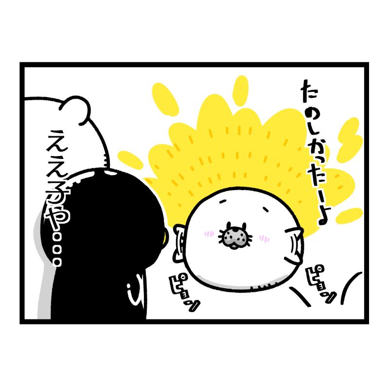 f:id:abeyomo:20180217202442p:plain