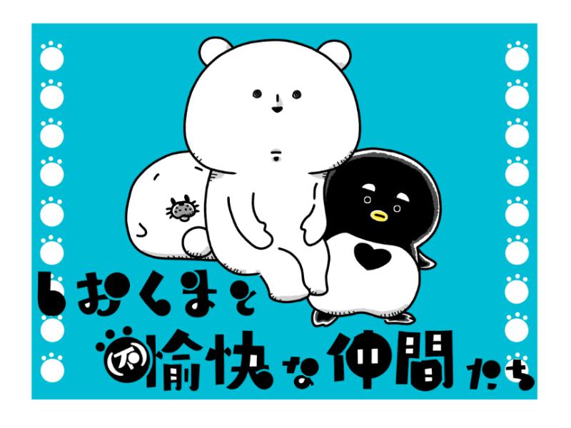 f:id:abeyomo:20180220141546p:plain