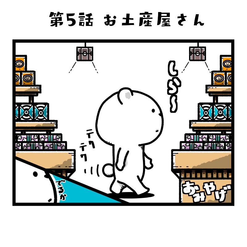 f:id:abeyomo:20180220141649p:plain