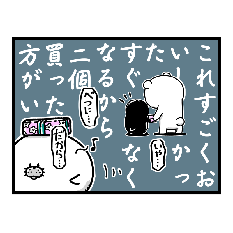 f:id:abeyomo:20180220141746p:plain