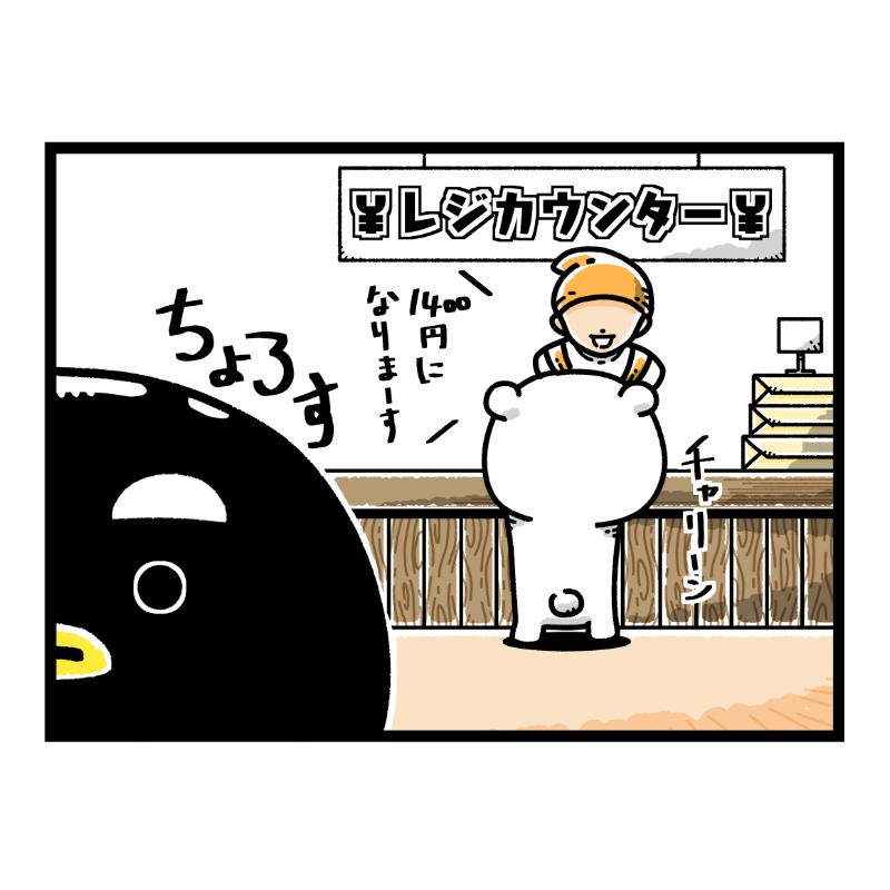 f:id:abeyomo:20180220141759p:plain