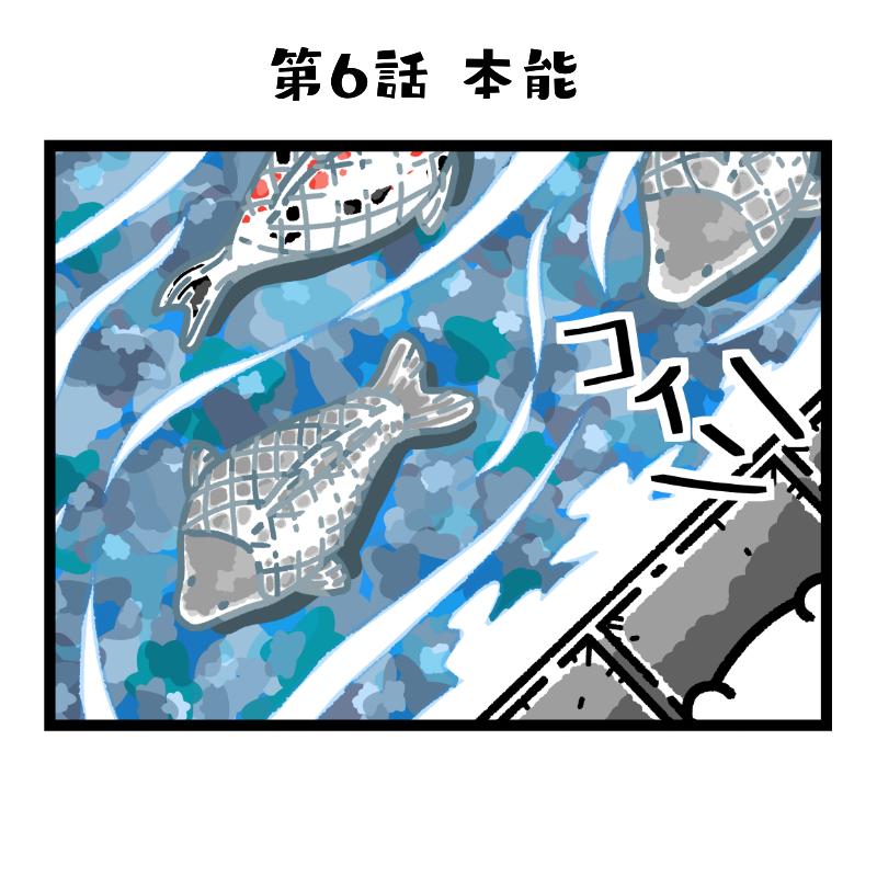 f:id:abeyomo:20180224163531p:plain
