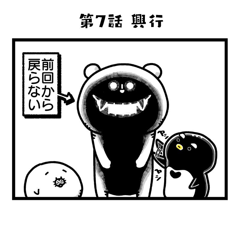 f:id:abeyomo:20180228205649p:plain