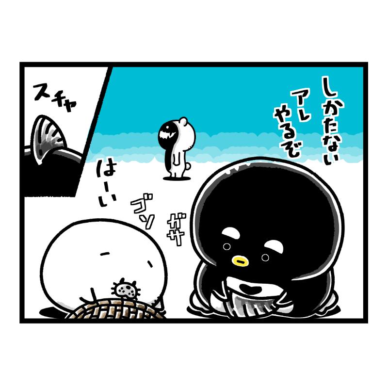 f:id:abeyomo:20180228205657p:plain