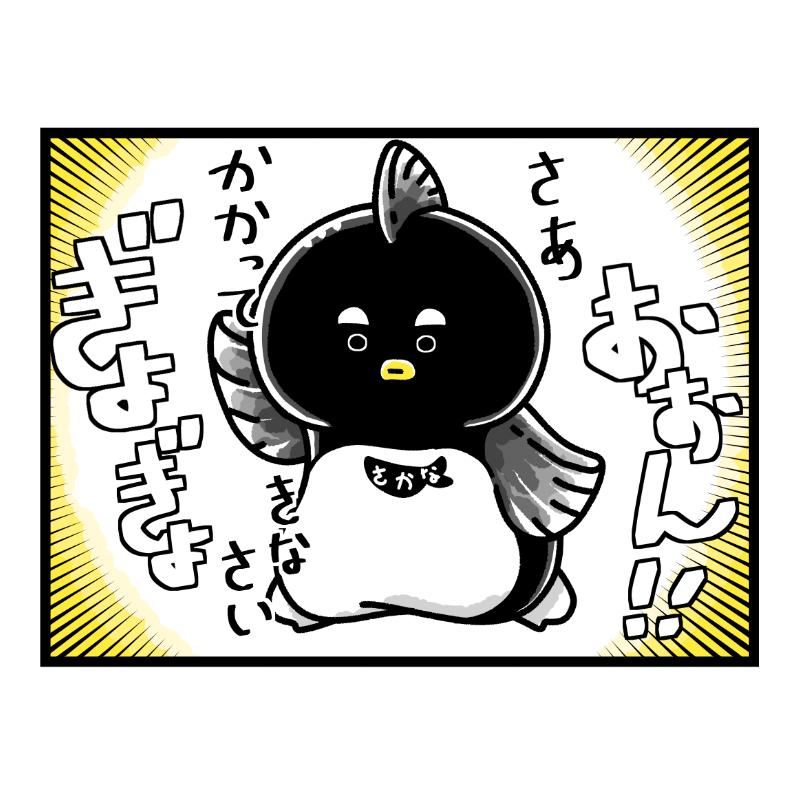 f:id:abeyomo:20180228205707p:plain