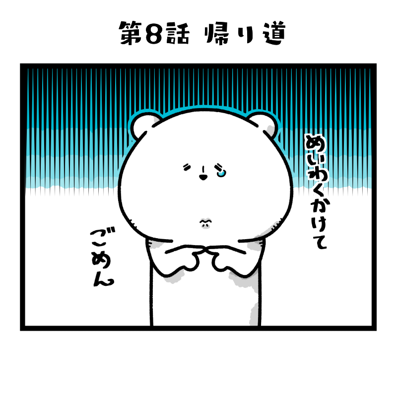 f:id:abeyomo:20180303202619p:plain