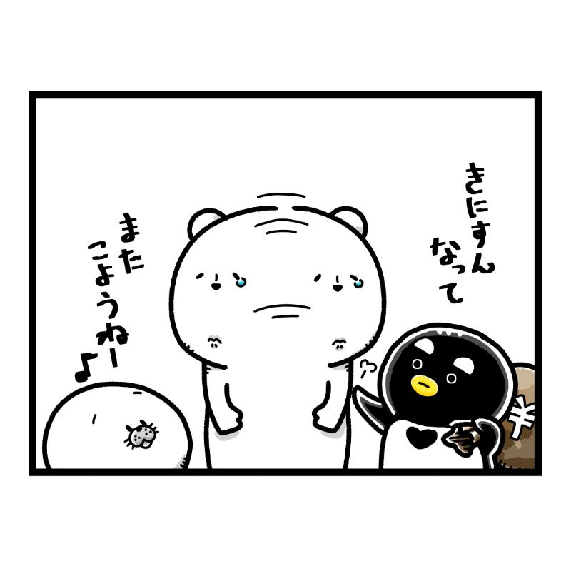 f:id:abeyomo:20180303202626p:plain