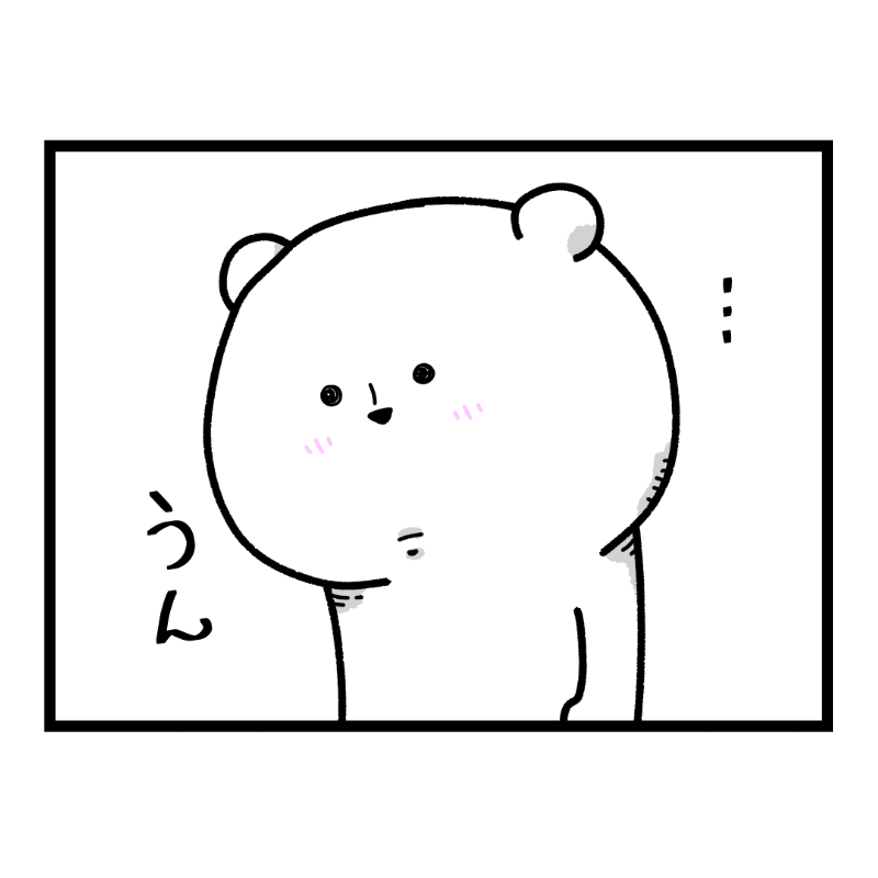 f:id:abeyomo:20180303202636p:plain