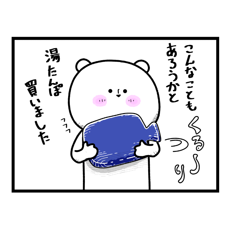 f:id:abeyomo:20180307172719p:plain