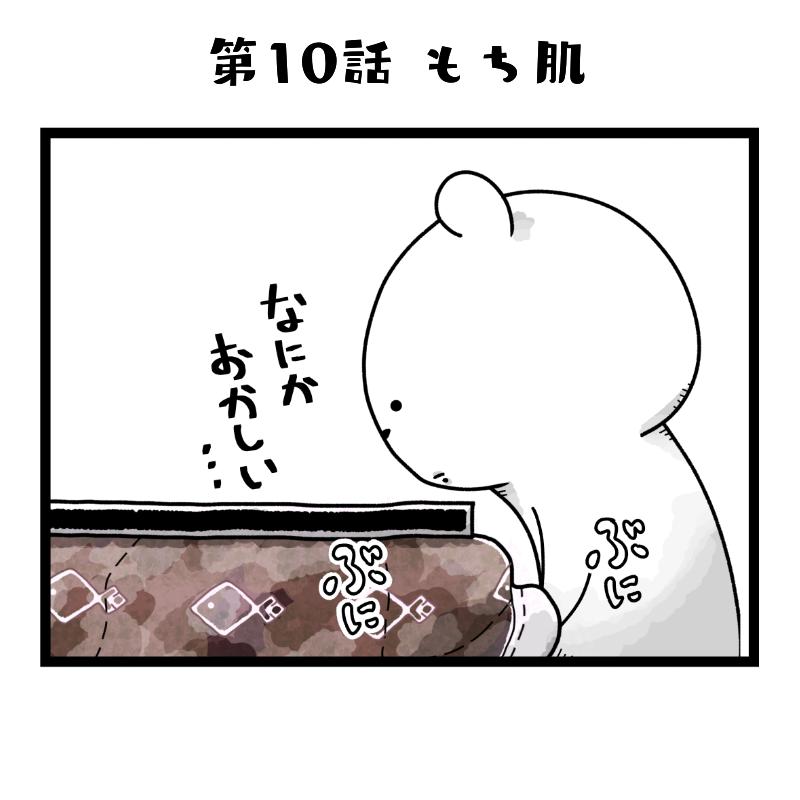 f:id:abeyomo:20180310201941p:plain