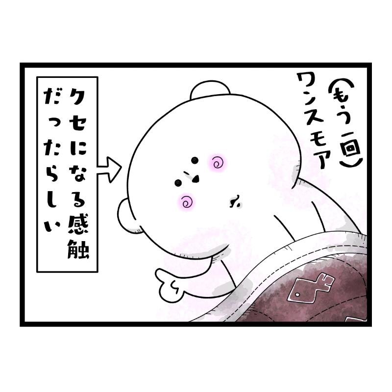 f:id:abeyomo:20180310202026p:plain