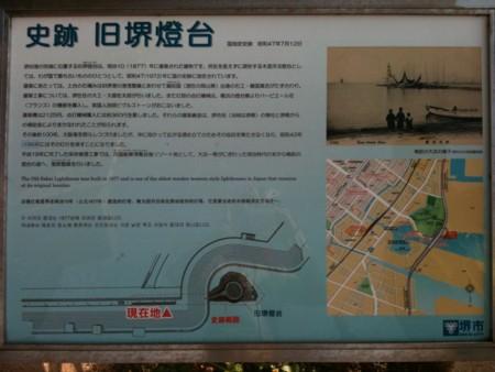f:id:abeyoshi1969:20100311153712j:image