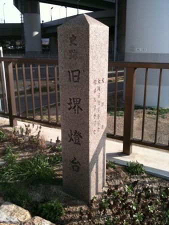 f:id:abeyoshi1969:20100311153742j:image