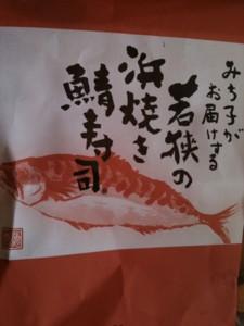 f:id:abeyoshi1969:20100329080246j:image