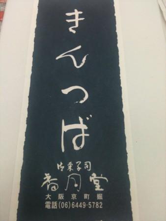 f:id:abeyoshi1969:20100924130833j:image