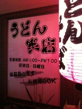 f:id:abeyoshi1969:20101108202356j:image