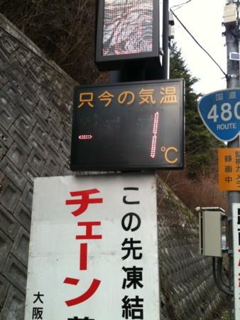 f:id:abeyoshi1969:20110303140051j:image