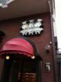 f:id:abeyoshi1969:20110612104154j:image:medium:left