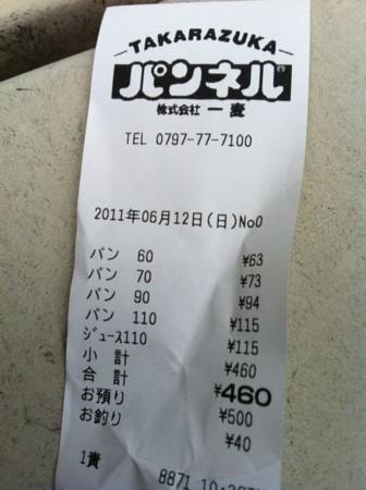 20110612104206