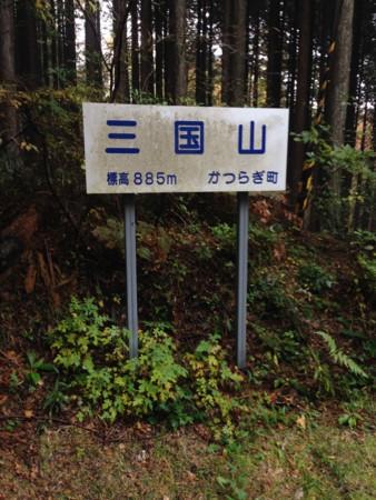 f:id:abeyoshi1969:20131107112220j:image:w360
