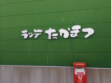 f:id:abeyoshi1969:20140427132702j:image:w360