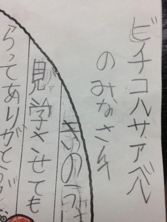 f:id:abeyoshi1969:20150615174005j:image:w360