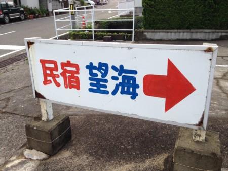 f:id:abeyoshi1969:20150621061943j:image:w360