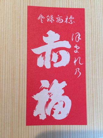 f:id:abeyoshi1969:20161118073716j:image:w360