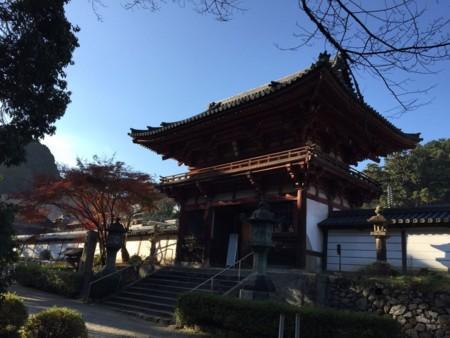 f:id:abeyoshi1969:20161204090720j:image:w360