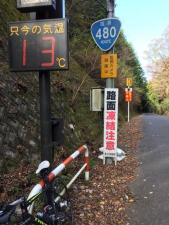 f:id:abeyoshi1969:20161204101942j:image:w360