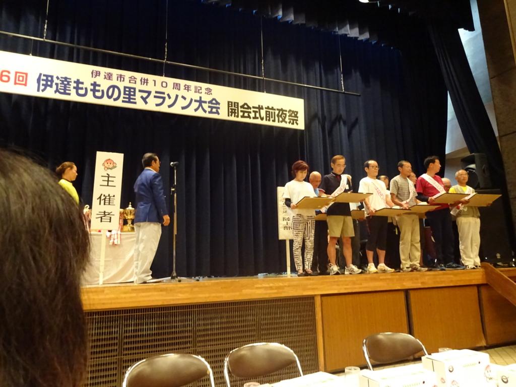 f:id:abeyumiko:20160830201825j:plain