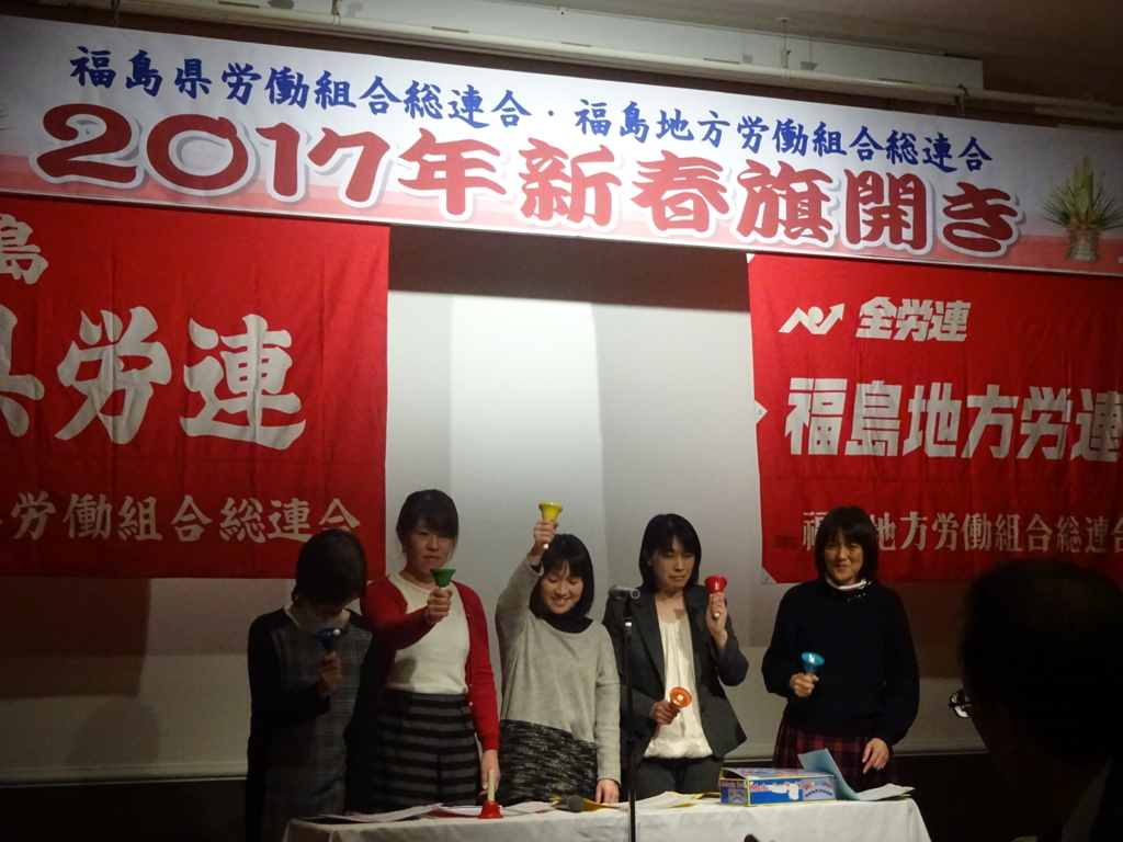 f:id:abeyumiko:20170110215937j:plain